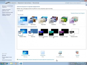 Windows 7 Ultimate Build 7601 SP1 UKRAINIAN (x86/x64) MSDN