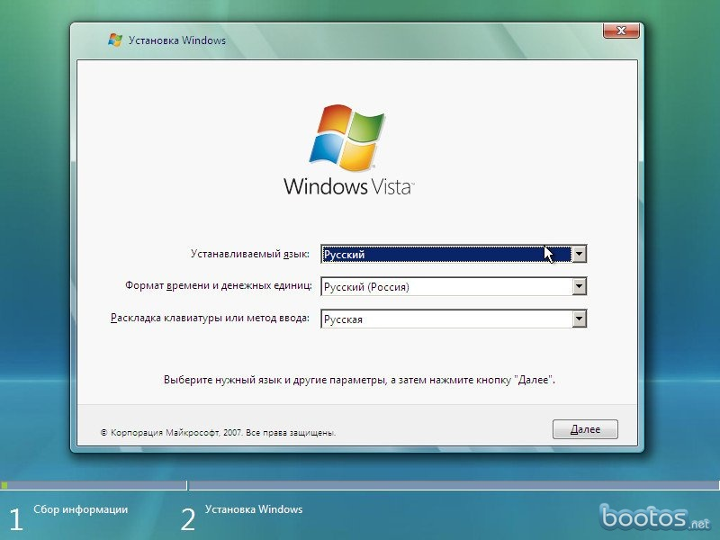 Windows 7 Sp2 Торрент