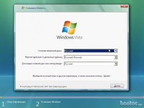 Windows Vista Business SP2 x86 RUS (лицензия)
