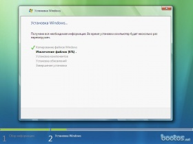 Windows Vista Ultimate SP2 RUS-ENG x86-x64