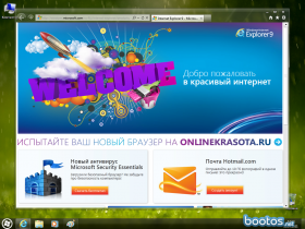 Windows 7 BlackShine 2011.5 [SP1] (Ultimate, x86, Rus)