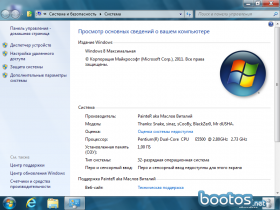 Windows 8 Build 7955 (M3) Ultimate x86 by PainteR v.2