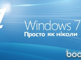 Windows 7 Enterprise x86/x64