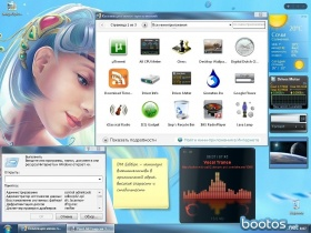 Windows XP SP3 Professional x86 RUS DM Edition 11.7.4