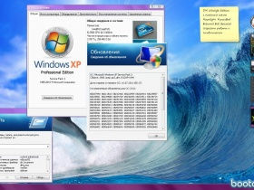Windows XP SP3 Professional x86 RUS DM WinStyle Edition v.11.7.16