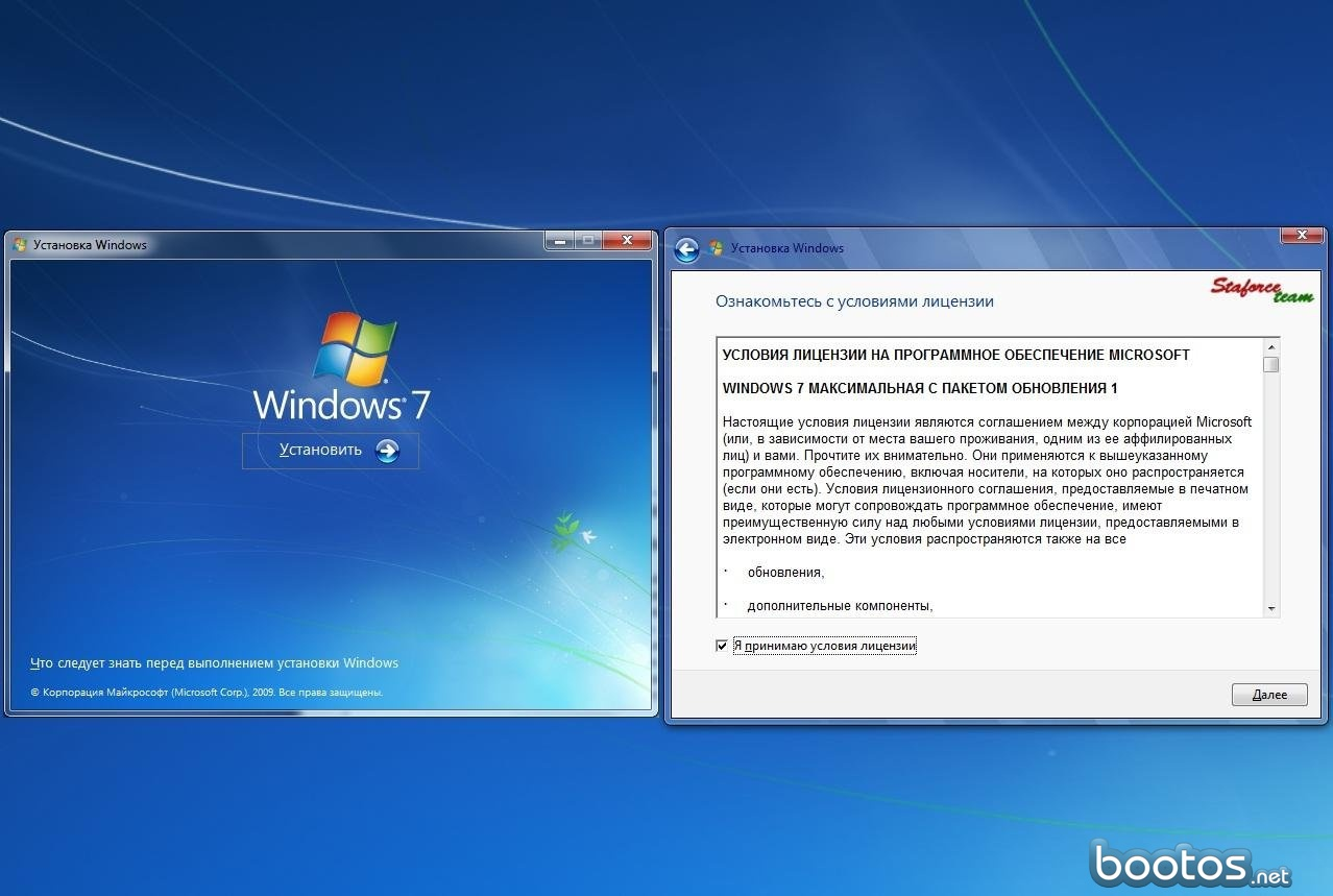 Loginvovchyk Windows 7 торрент