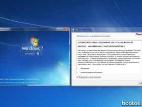 Windows 7 (x86) SP1 (RTM) DE-EN-RU StaforceTEAM