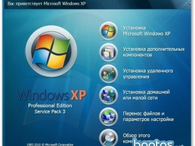 Windows XP SP3 RU BEST XP EDITION