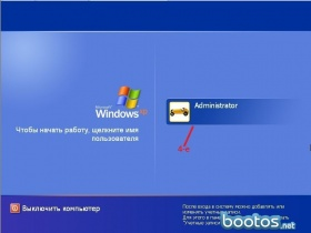 Windows XP Professional x64 Edition SP2 VL RU SATA AHCI UpdatePack 111119