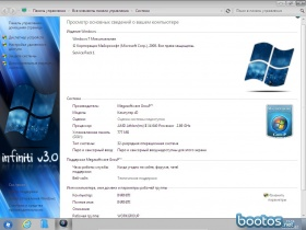 Windows 7 Ultimate Infiniti Edition x32/x64 v3.0 RUS