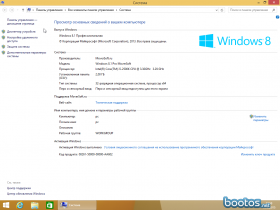 Windows 8.1 Pro with update x86/x64 MoverSoft 10.2015 6.3.9600