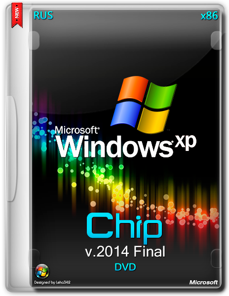 Образ CHIP Windows XP 32 bit с активацией 2014 Final
