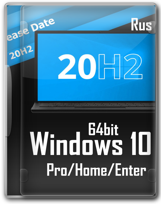 Windows 10 64 bit 20H2 by Brux 3 in 1